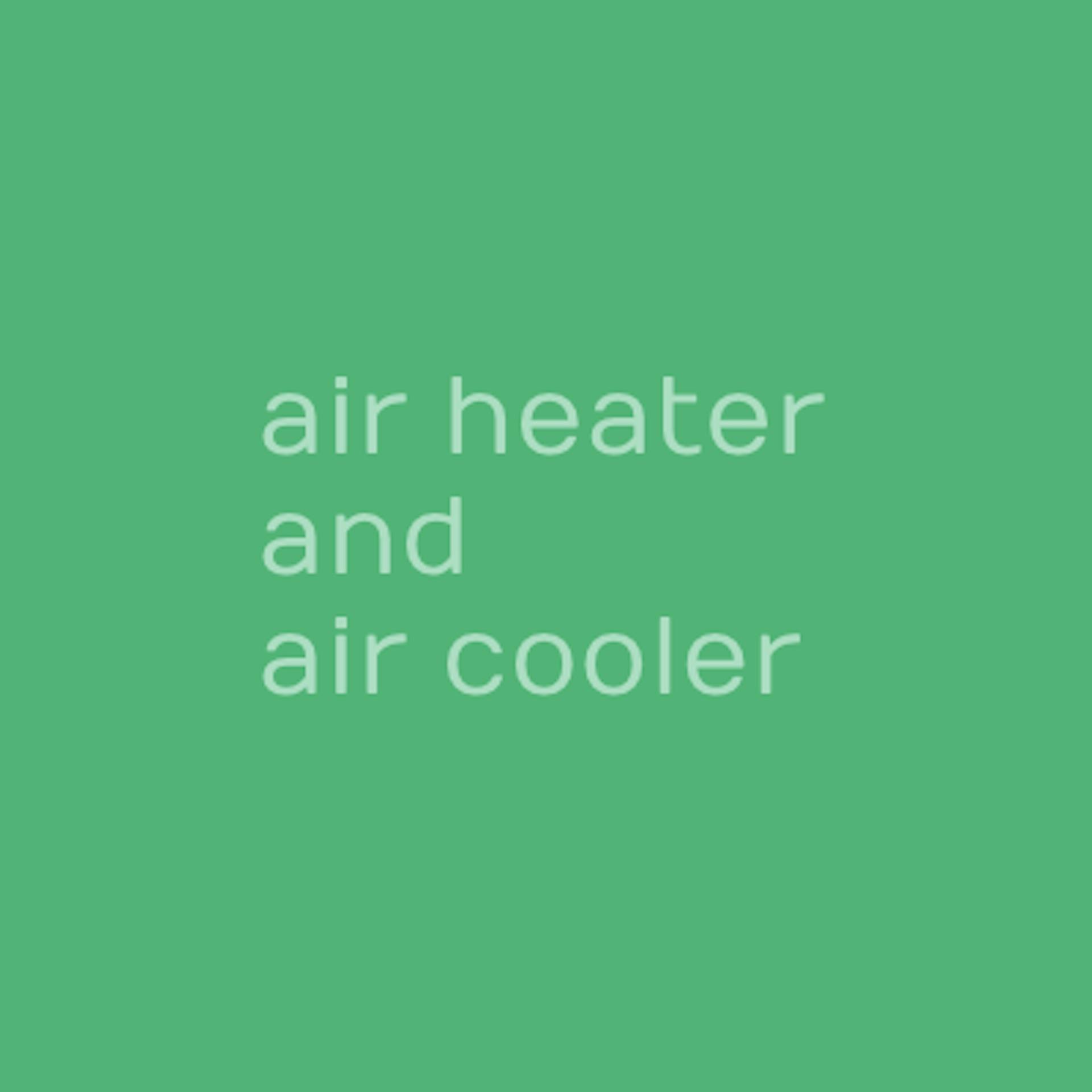 GWA_air_cooler_and_air_preheater_Gesellschaft_fuer_Waerme_und_Anlagentechnik_mbH_monochrom